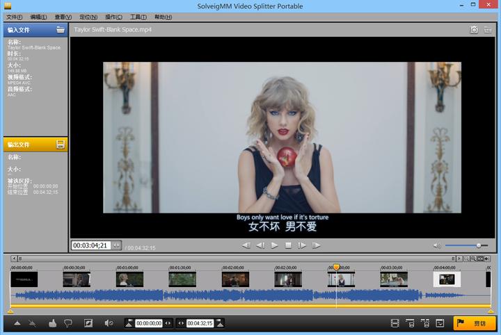 无损视频剪辑软件