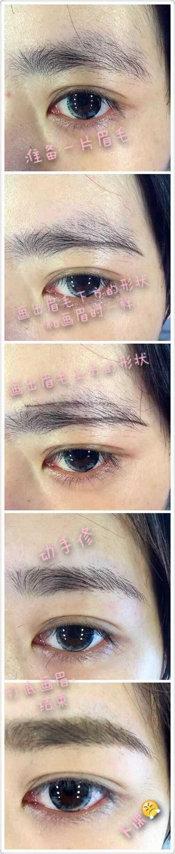 眉毛浓密且长的人怎么修眉画眉?
