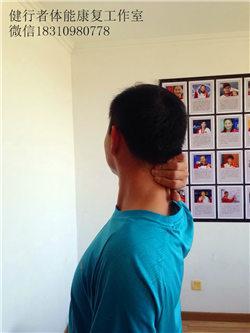 肩颈部不舒服,医生说颈椎肌肉硬化痉挛,请问有