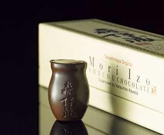 酒心巧克力中的酒一般都是什么酒?巧克力2