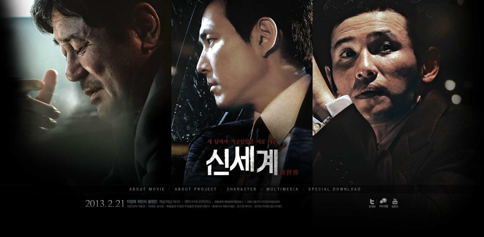 新爸爸韩国电影中文 两个妈妈4完整版视频