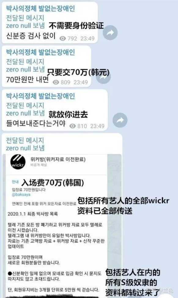 韩国裸贷版 고액방개조아 원본
