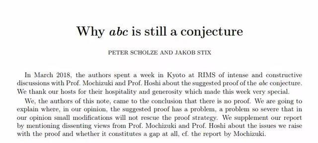 abc 猜想证明是否有效?三位数学界大牛激辩- 知乎