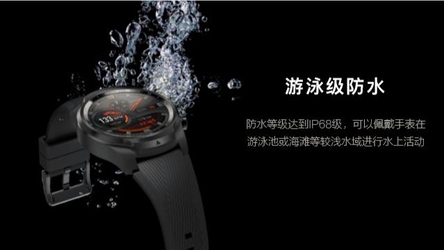 2020 年 618 买智能手表有哪些建议和推荐?