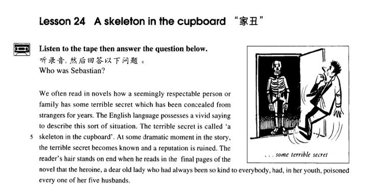 新概念英语怎么样,为什么很多学校都在使用