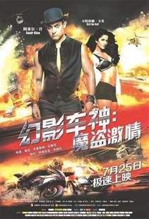 如何评价电影《极速车王》?