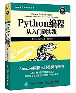 如果只能推荐3本关于python的书,你会推荐哪3本? - 测试开发实战的回答