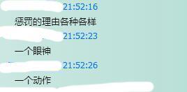 中国到底有多少个杨永信?