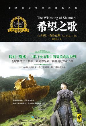 为人所诟病_为什么很多外国的科幻小说在国内都是由四川科技出版社出版的 ...