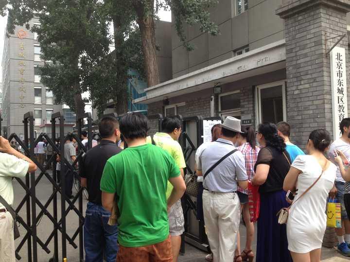 在北京为什么非京籍幼升小那么难?(图11)