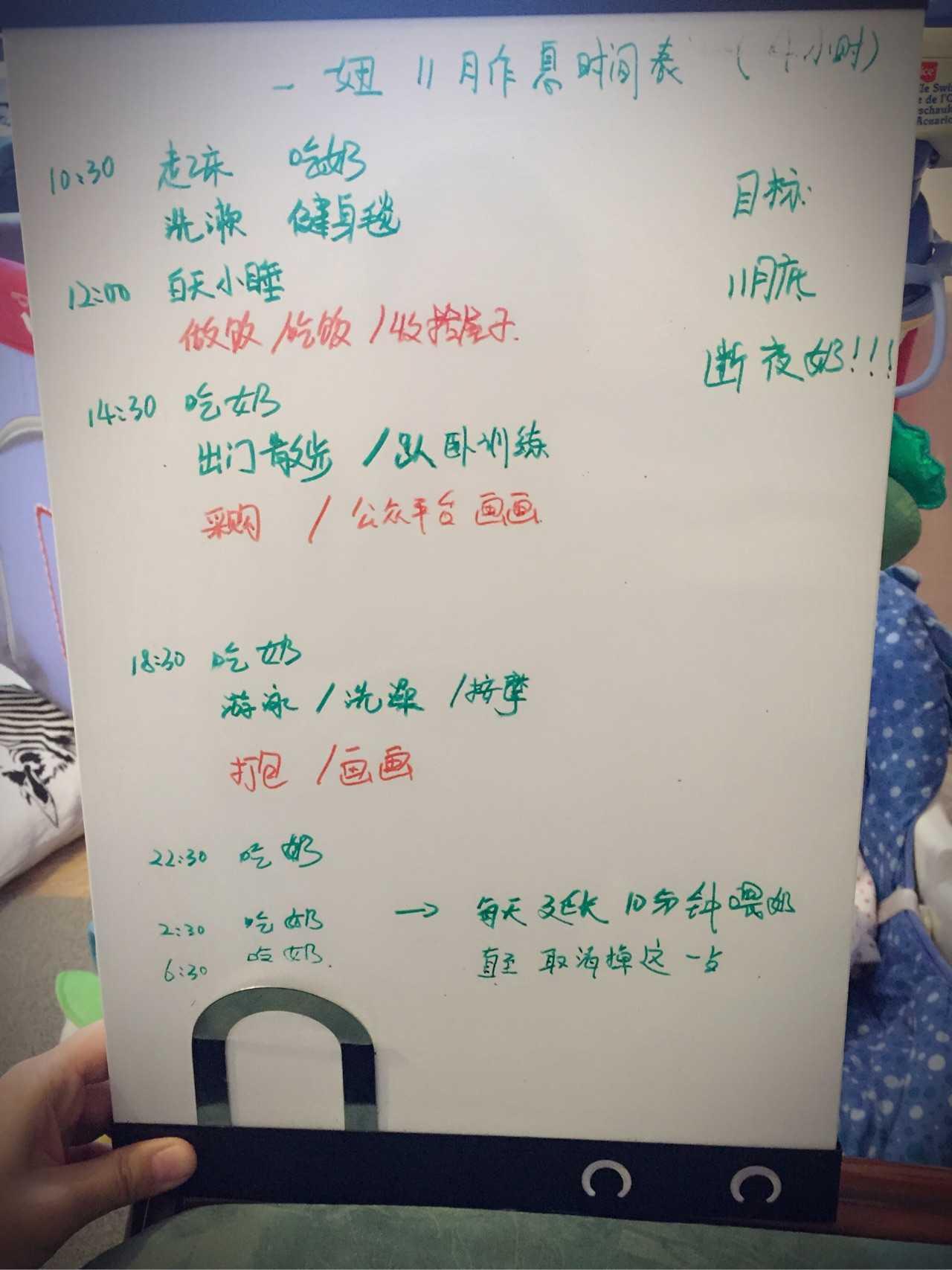 为什么说老外一个人能带宝宝,而中国人要一家子?