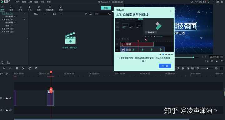 喵影工厂免费下载9.4.5.10汉化版带高级特效包插图(2)