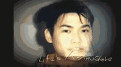 够屌的Rapper介绍:英年早逝的中文HIP HOP第一人-宋岳庭(图9)