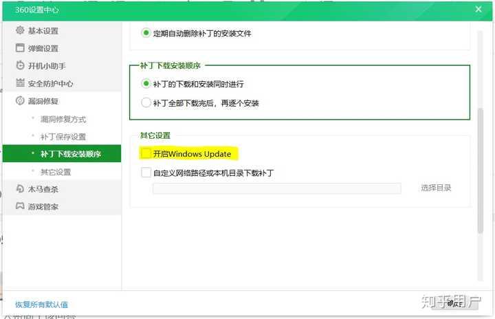 老殁,殁漂遥,laomoit.com,shaoit,laomo.me,mopiaoyao