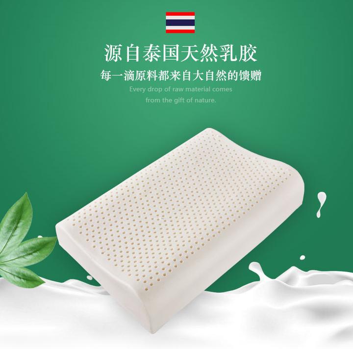 想去泰国玩,听说乳胶枕不错,有没有推荐的牌子呢?