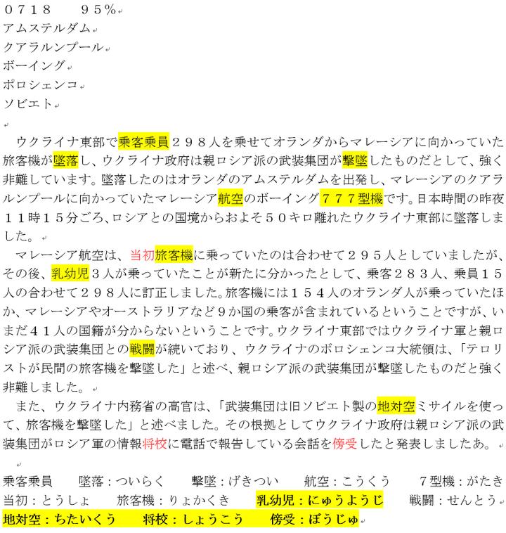 零基础自学日语,原理、工具和习惯插图(2)