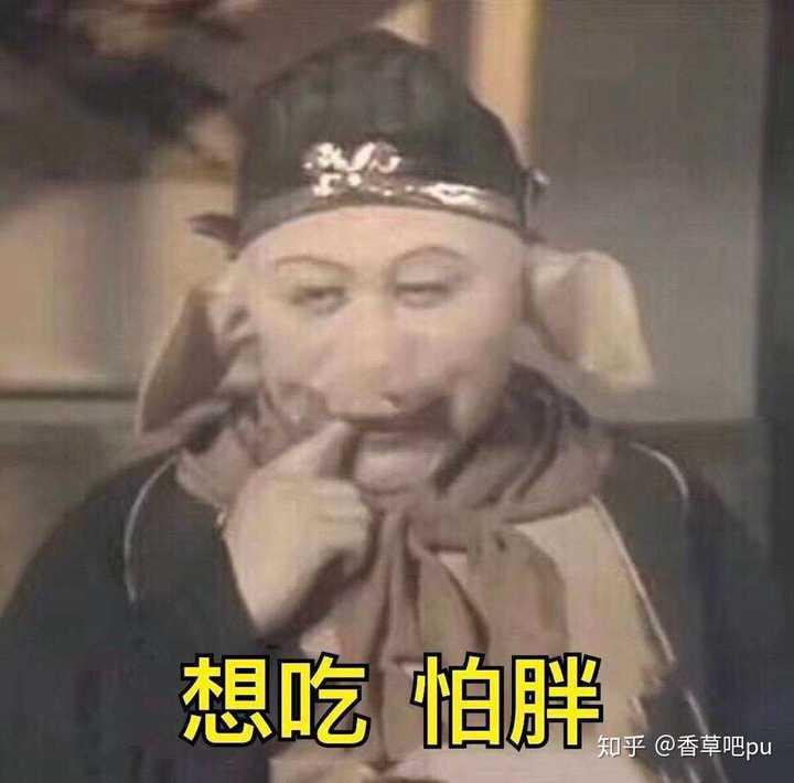 你吃过哪些非常好吃的甜品➔寿山石沙龙|超短线交易