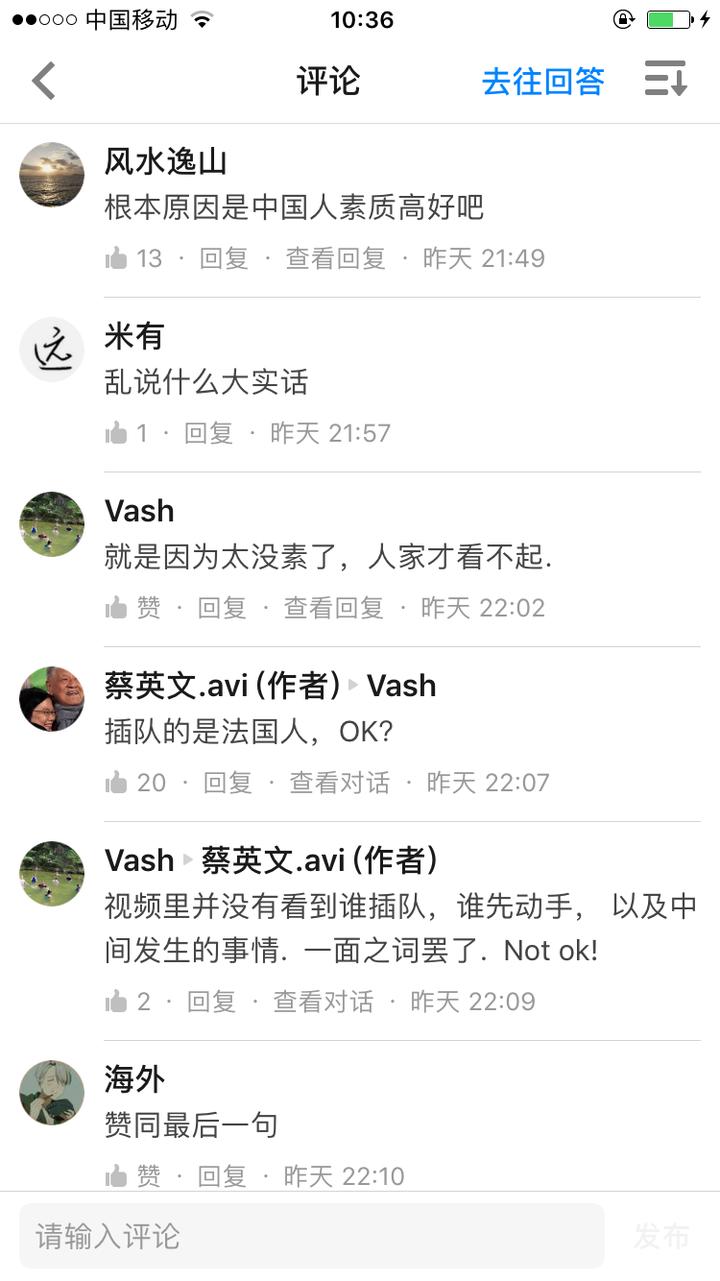 toptoon 破解 中文