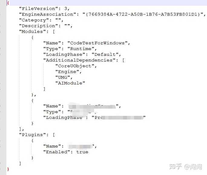 UProject文件解析- 知乎