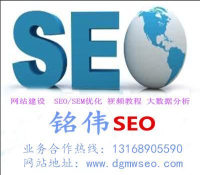 怎么样做好网站的 SEO 优化?