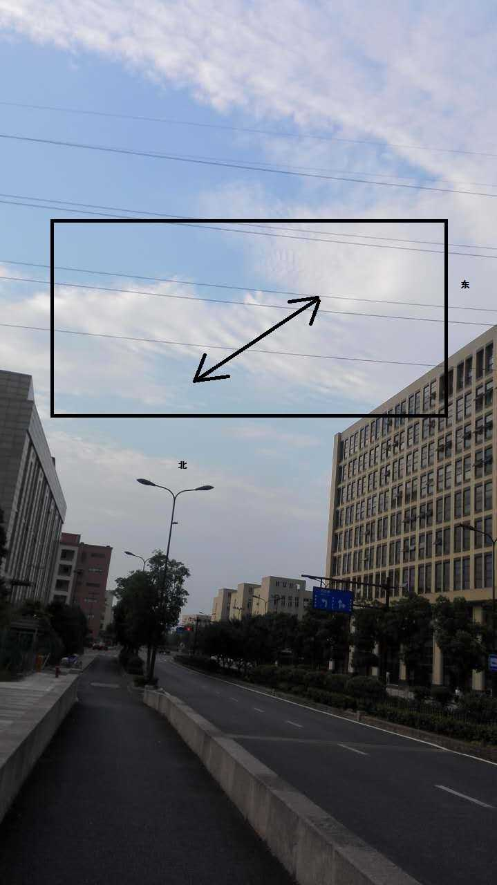 種類 地震 雲