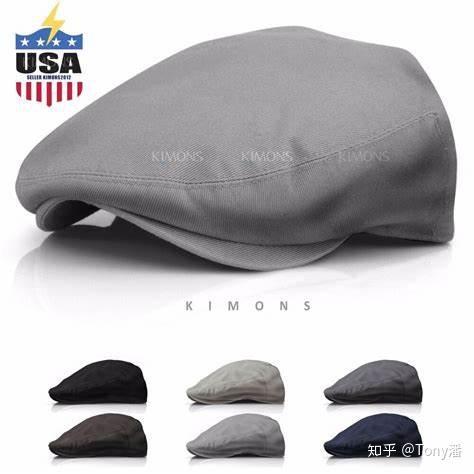 鸭舌帽和棒球帽有什么区别?