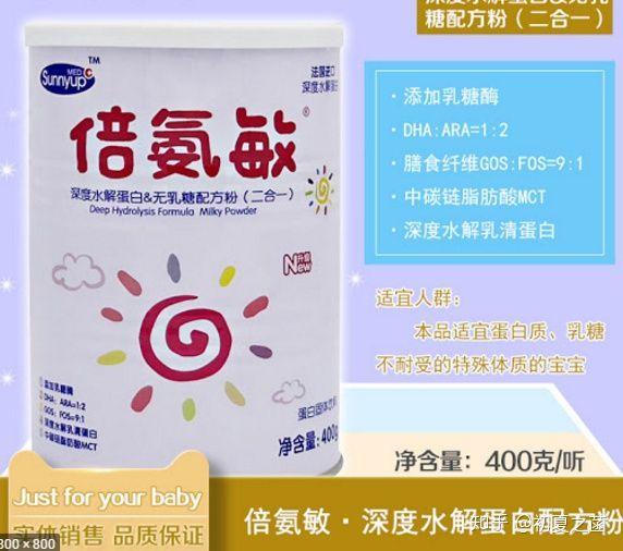 如何看待湖南固体饮料冒充奶粉事件处理结果,为什么问题仅为销售环节而未涉及生产环节?