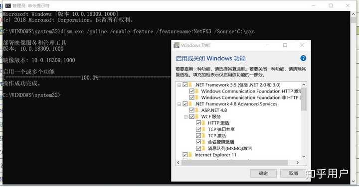 win10无法安装以下功能 net framework 3 5? - 知乎