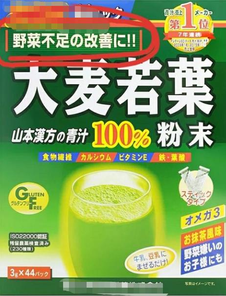 最近非常流行的青汁真的有效且适合长期饮用吗?