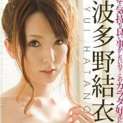 日本女超人波多野结衣_波多野结衣 - 知乎