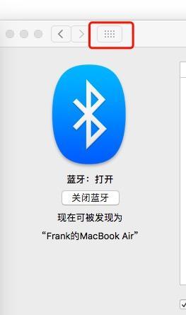 蘋果電腦鼠標連接不上