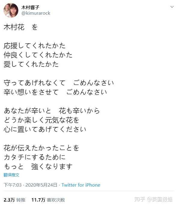 花 写真 木村 twitter