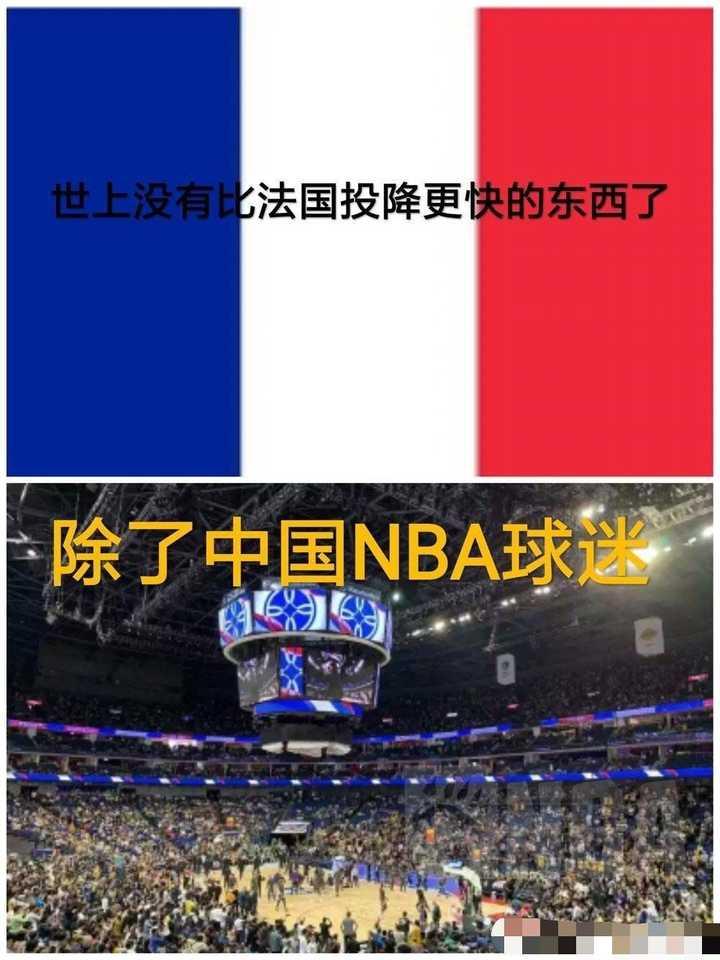 如何评价上海站NBA中国赛座无虚席?