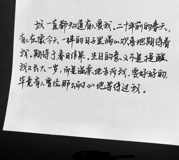 有哪些可以摘抄下来的神仙句子?