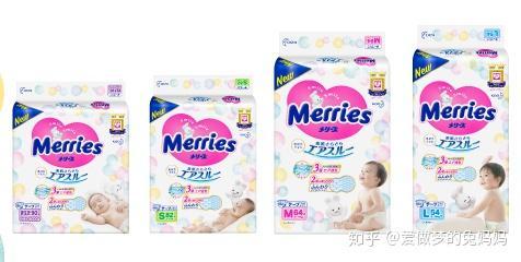 请问各位宝妈什么牌子的纸尿裤比较好用?