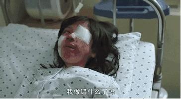 求真实的强奸幼女电影种子_素媛真实事件几岁死了素媛原型娜英受伤图片_吉安热线