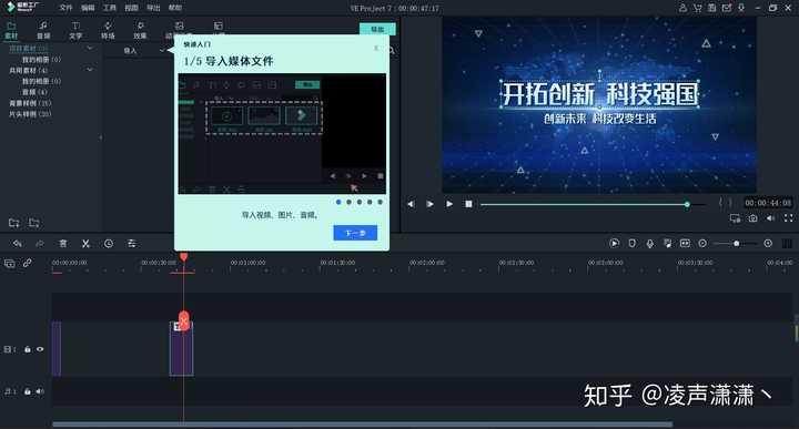 喵影工厂免费下载9.4.5.10汉化版带高级特效包插图