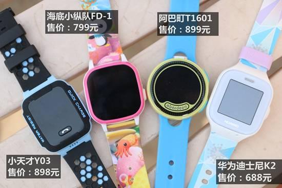 儿童手表这么多品牌,怎么选?