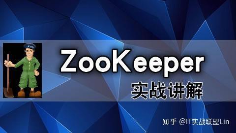 SpringBoot+zk+dubbo架构实践(一):本地部署zookeeper - 知乎
