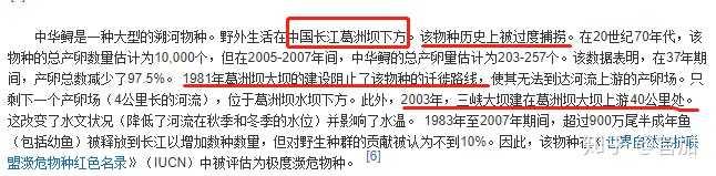 如何看待长江已到达「无鱼」等级?