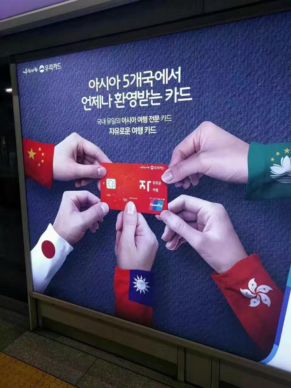 银行先进个人_什么时候你会觉得部分韩国人很讨厌? - 知乎