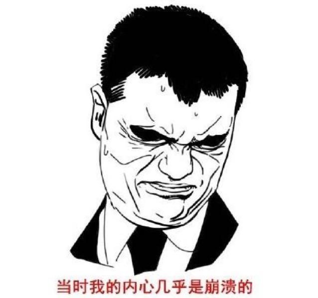 陈Qiu凯