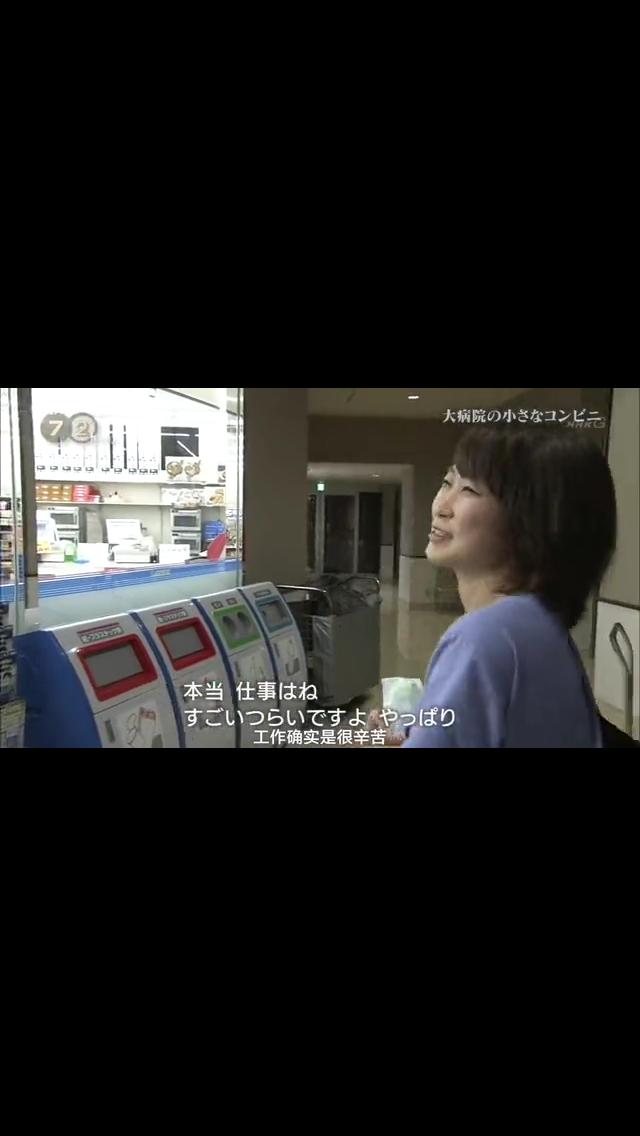 如何评价日本NHK的纪实72小时纪录片? - 冯磊