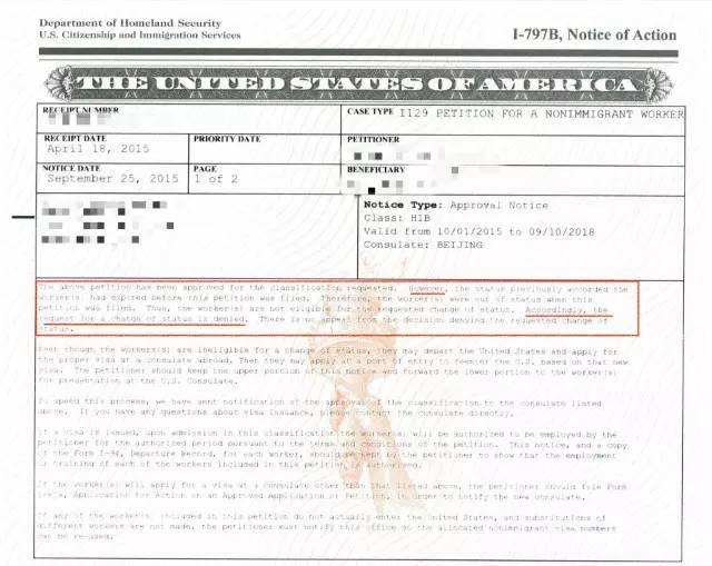 拿到H-1B批准信就万事无忧?H-1B回国面签宝典- 知乎