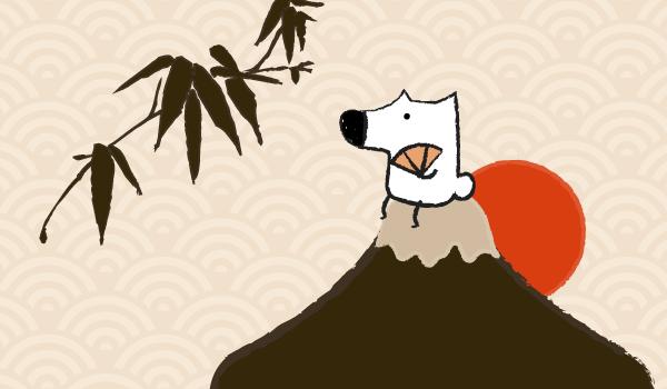 刘看山旅行手帐 | 一只狐在日本度过的夏天