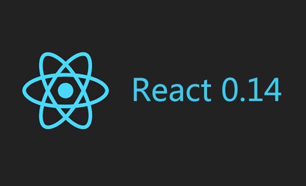 React 0.14:揭秘局部组件状态陷阱
