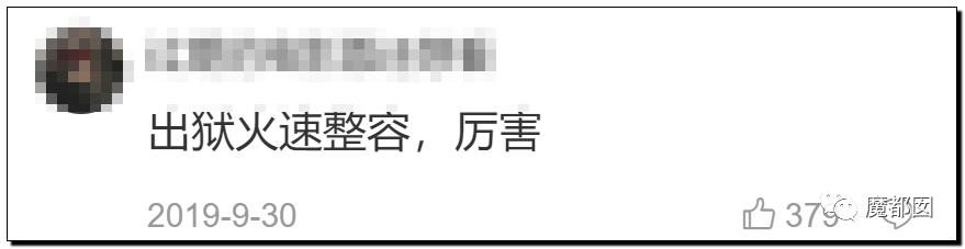 顶级网红郭美美出狱后再次被抓!真相令人唏嘘!20