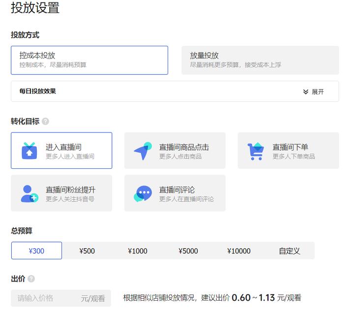 千川广告介绍,千川广告代理,千川广告直播