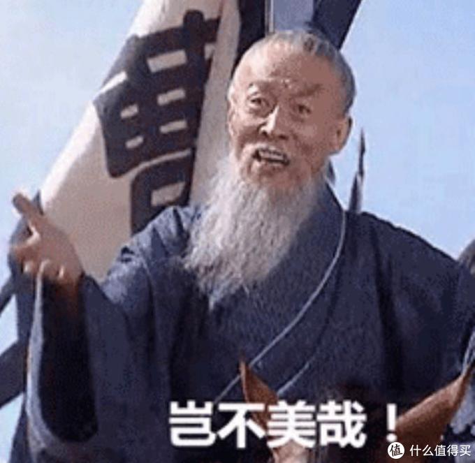 咸鱼常见骗术2020(最全的闲鱼骗局科普贴)