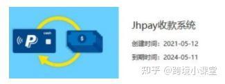 paypal轮换+AB站跳转,助你轻松解决独立站收款问题【仿牌,成人用品,虚拟…】插图1